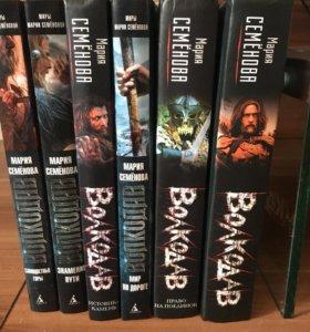 Волкодав серия книг