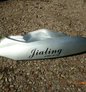 Пластик от скутера Jialing