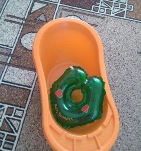 Ванночка для купания и круг на шею для купания.