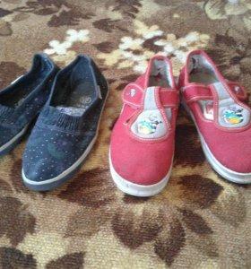 Обувь для девочки  р.31