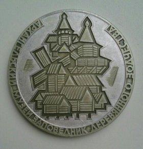 Памятная медаль архангельск