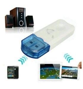 Bluetooth usb адаптер