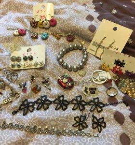 Сережки, браслеты и цепочки