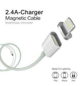 Магнитный кабель для техники Apple. Новый.