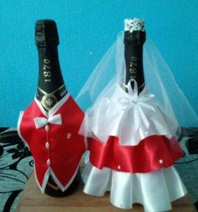 Одежда для свадебных бутылок