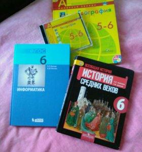 Учебники за 5 и 6 классы