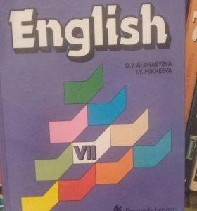 Английский 8 класс