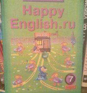 Английский 7 класс