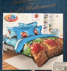 Детское постельное белье 1,5-спальный