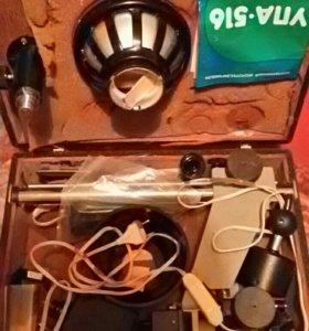 УПА-516 портативный фотоувеличитель