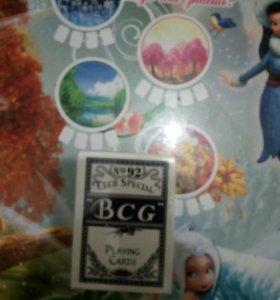 Bcg(карты)