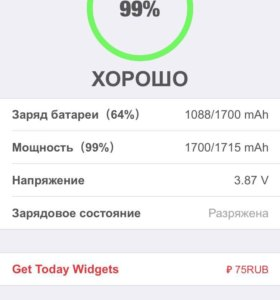 IPhone 6s Rose Gold 64gb LTE РСТ
