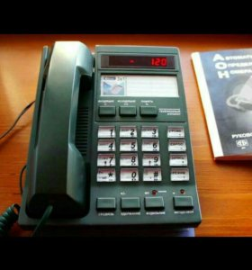 Телефон с определителем МЭЛТ 3030