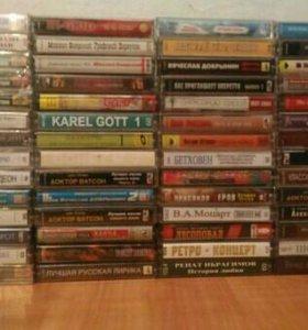 Аудиокассеты в ассортименте