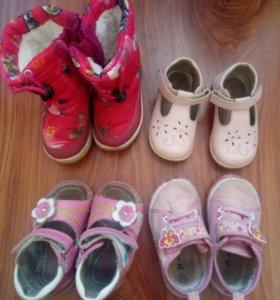Детская обувь для девочки