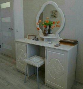 Туалетный столик с зеркалом Новый!