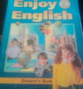 Английский 5-6 класс