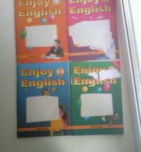 Английский язык тетради