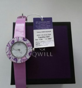 Серебряные часы QWILL
