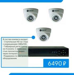 Аналоговое оборудование для наблюдения 720p