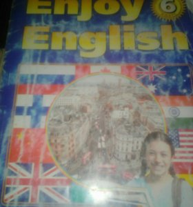 Английский 6 кл.