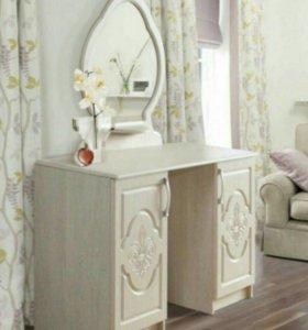 Туалетный столик с зеркалом Новый в упаковке!