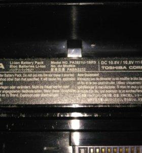 Аккумулятор для Toshiba PA3820U-1BRS, PA3821U-1BRS