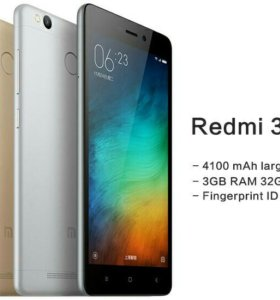 Xiaomi redmi 3 pro/prime  32/3