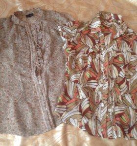 Рубашки нарядные