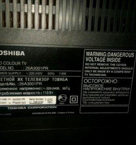 Телевизор TOSHIBA 26 дюймов.