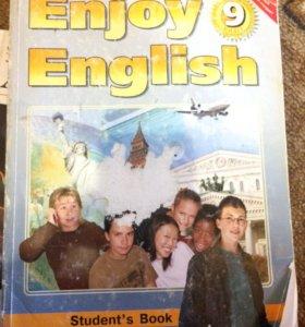 Учебники 9класс
