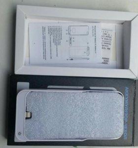 Аккумулятор-чехол для iPhone 5/5s(белый) 4200 мАч