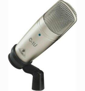 Микрофон студийный Behringer c1u