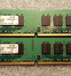 DDR2 PC2-5300 667MHz 2x1Gb DIMM