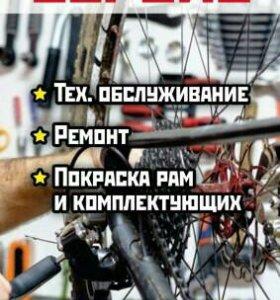 Ремонт велосипедов в озерске