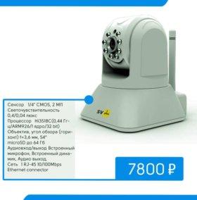 Технологичное оборудование для наблюдения 1mpx