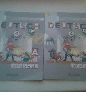 Тетради по немецкому языку