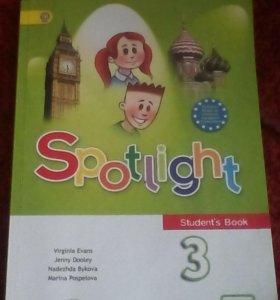 Продам учебник Английский 3 класс