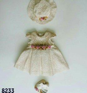 Платье в наборе (Турция )