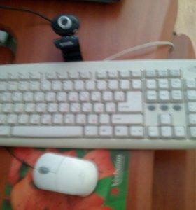 Клавиатура, камера,мышка