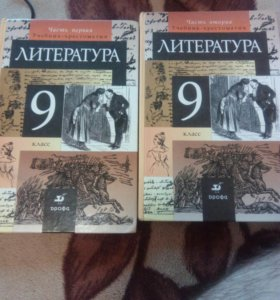 Книги по литературе биологии и русскому