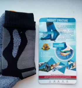 Непромокаемые мембранные носки для туризма