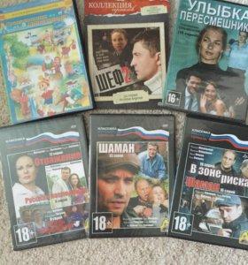 Фильмы, Русские сериалы