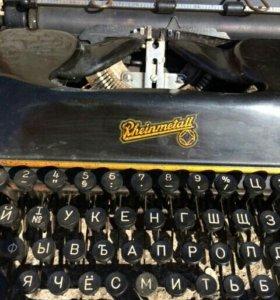 Раритетная немецкая печатная машинка, рабочая!