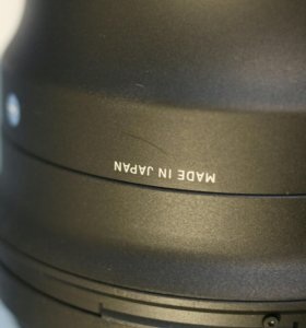 Sigma 120-300mm 2.8 DG OS HSM