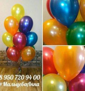 Самые яркие гелиевые шары
