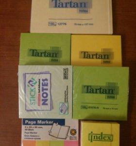 Стикеры,бумага с липким слоем,закладки