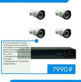 Отличное оборудование для наблюдения 1280х720