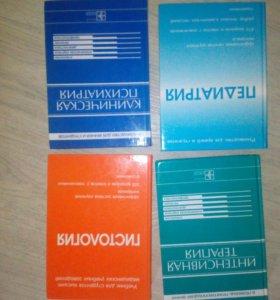 Учебники студентам