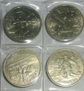 Набор Города-герои 2 рубля (7 штук в наборе)